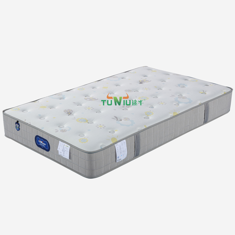 【1000翻3番礼品套餐8】原价4000的途牛养生床垫能量儿童床垫